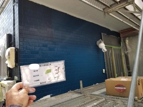 外壁塗装(下部)②