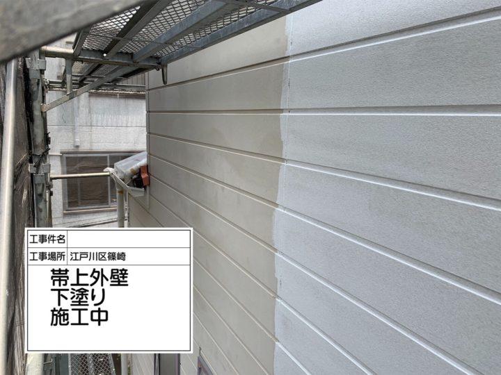 外壁塗装(帯上)①