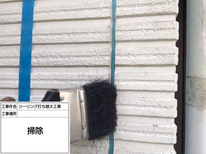 外壁目地シーリング②