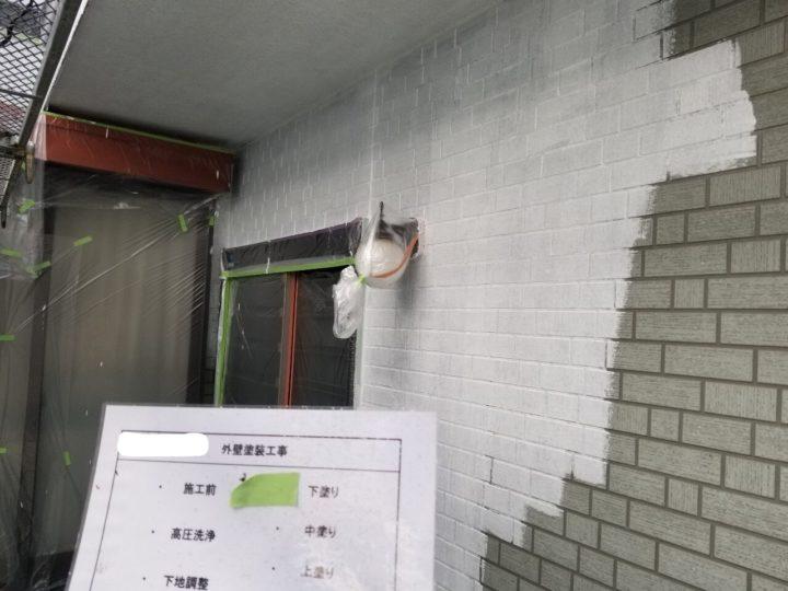 外壁塗装(下部)①