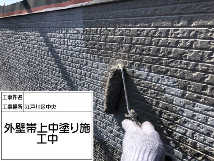 外壁塗装(帯上)②