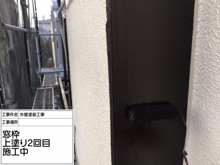 窓枠塗装④