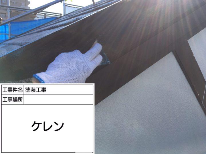 破風板塗装①