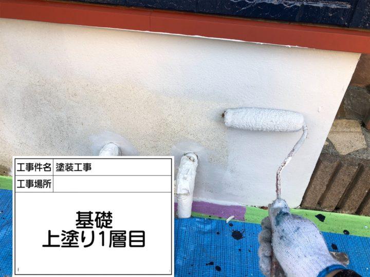 基礎塗装①