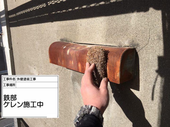 鉄部庇塗装①