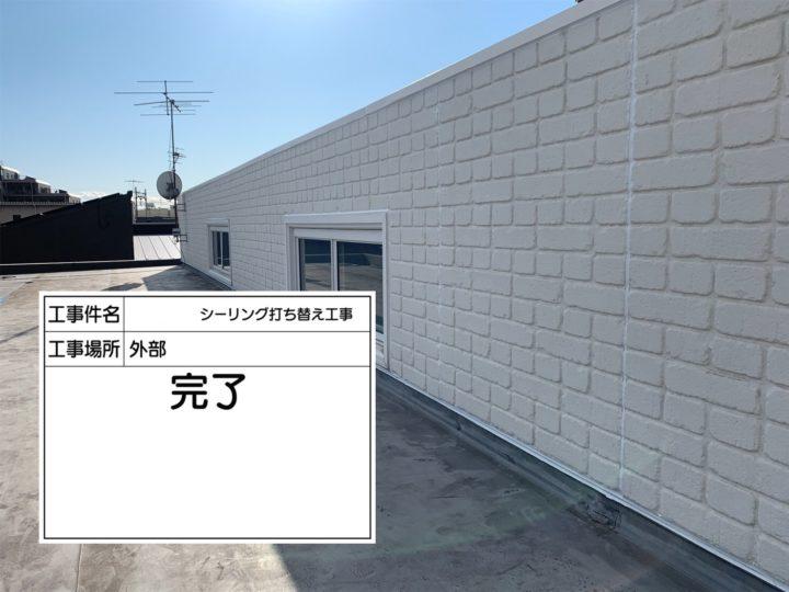 【鎌ケ谷市】コーキング・Y様邸