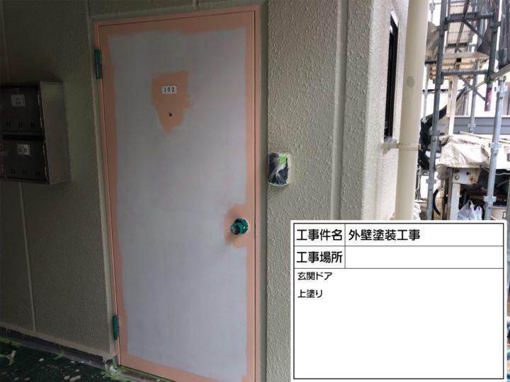 玄関ドア塗装③