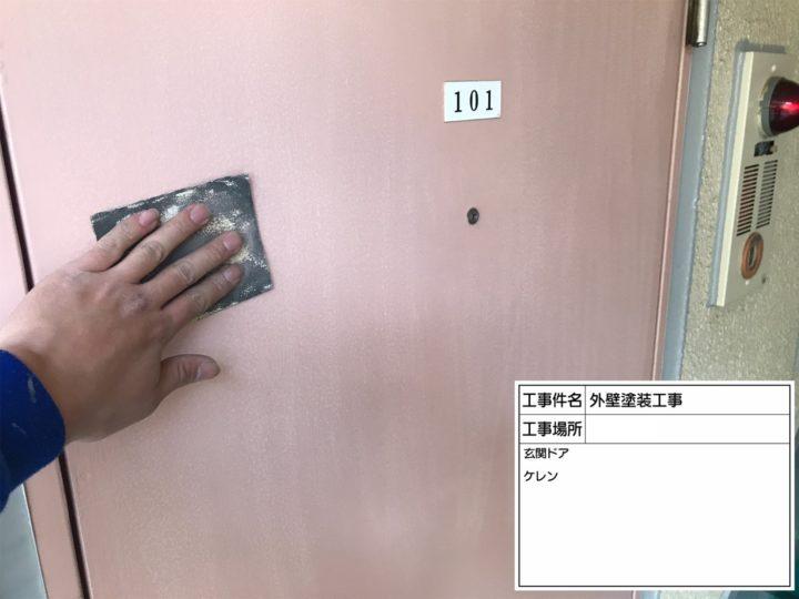 玄関ドア塗装①