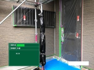 松戸市 外壁塗装