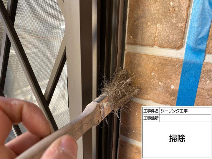 コーキング打替②(サッシ)