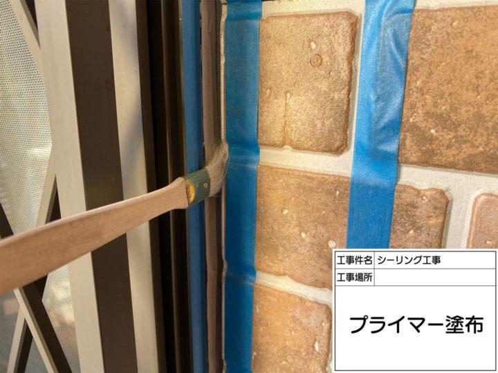 コーキング打替③(サッシ)