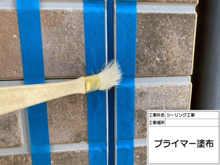 コーキング打替③(目地)