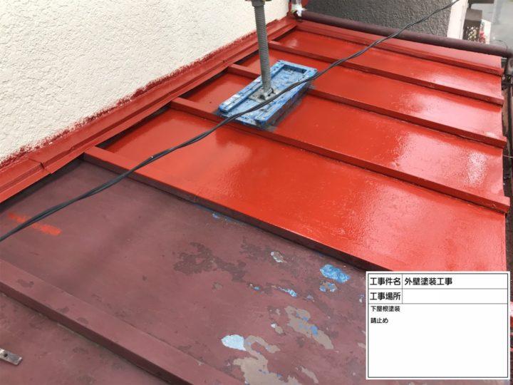 トタン屋根塗装②