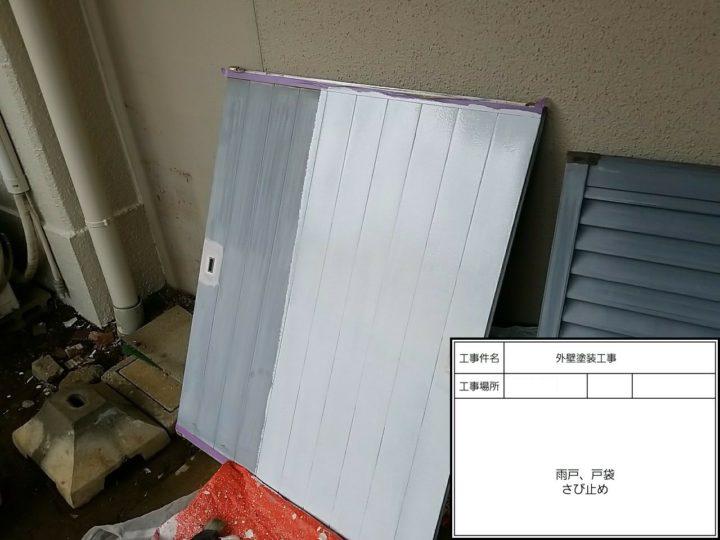 雨戸塗装(大)②