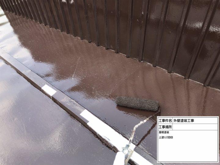 トタン屋根塗装④