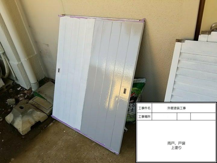 雨戸塗装(大)③