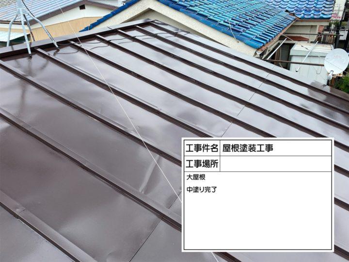 屋根塗装④
