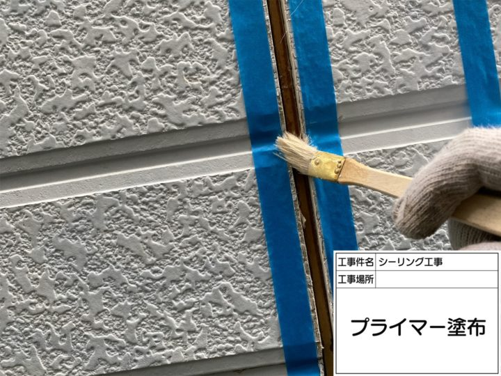 コーキング打替(目地)③