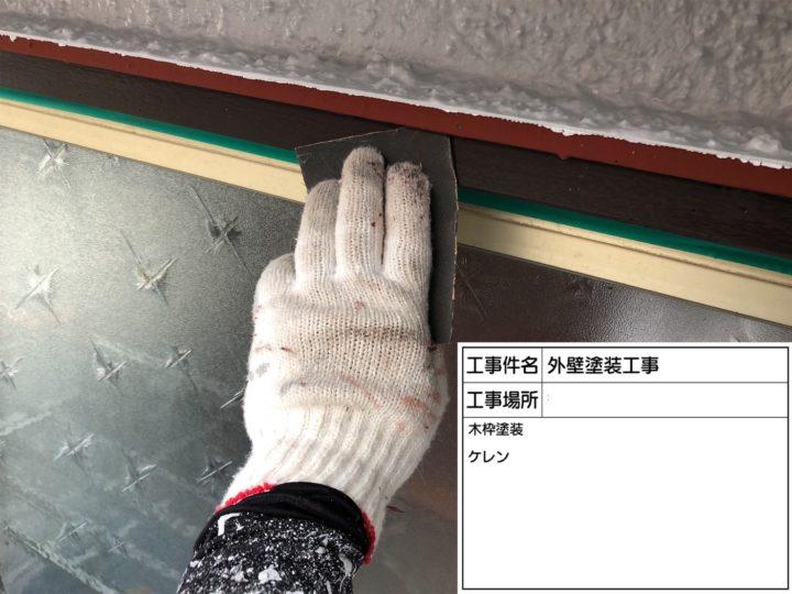 木枠塗装①