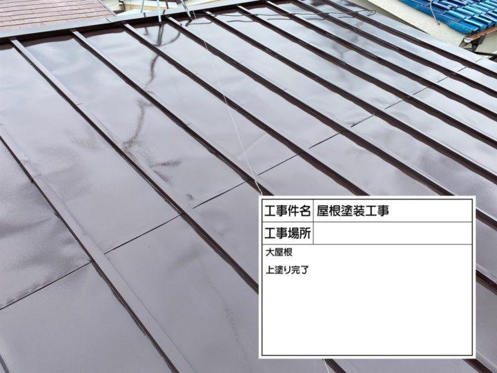 【松戸市】屋根塗装・N様邸