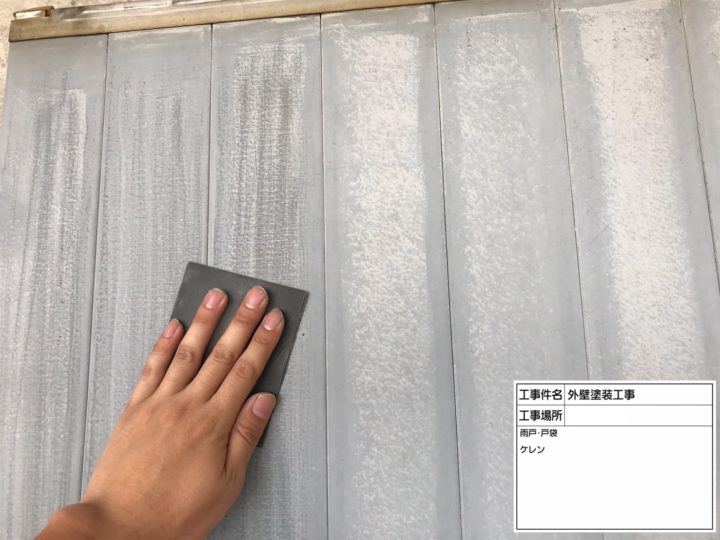 雨戸塗装(大)①