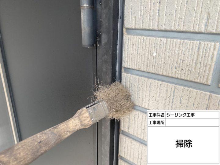コーキング打替(サッシ)②