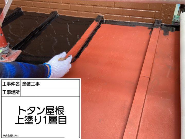 トタン屋根塗装③