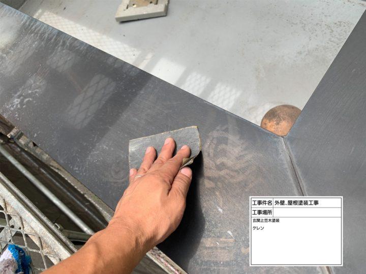 玄関上笠木塗装①