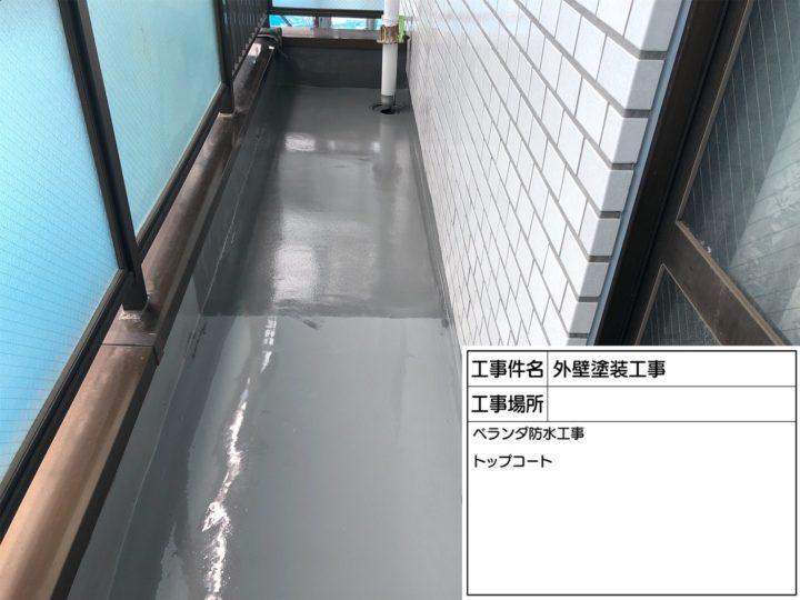 共用廊下防水⑤