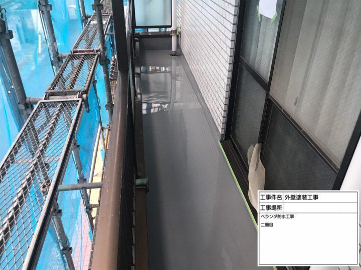 共用廊下防水④