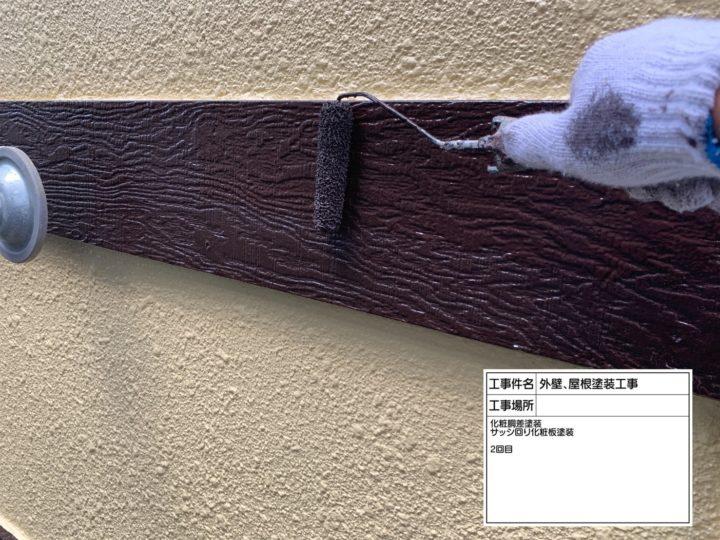幕板塗装②