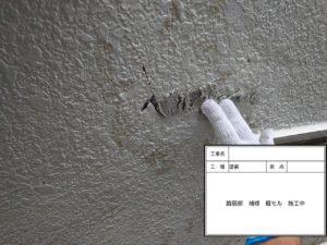 柏市 外壁塗装