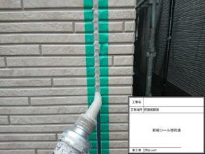 三郷市 外壁塗装