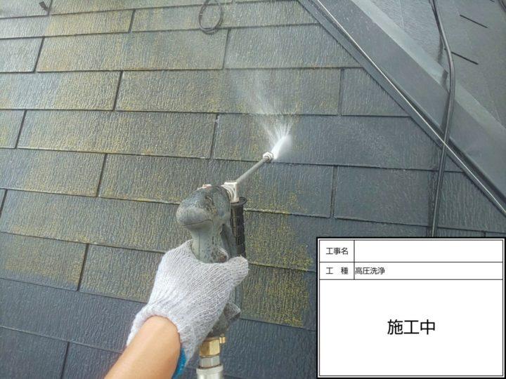 高圧洗浄①