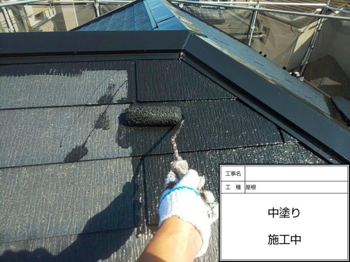 屋根塗装⑧