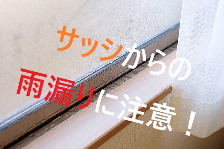鎌ヶ谷市 外壁塗装