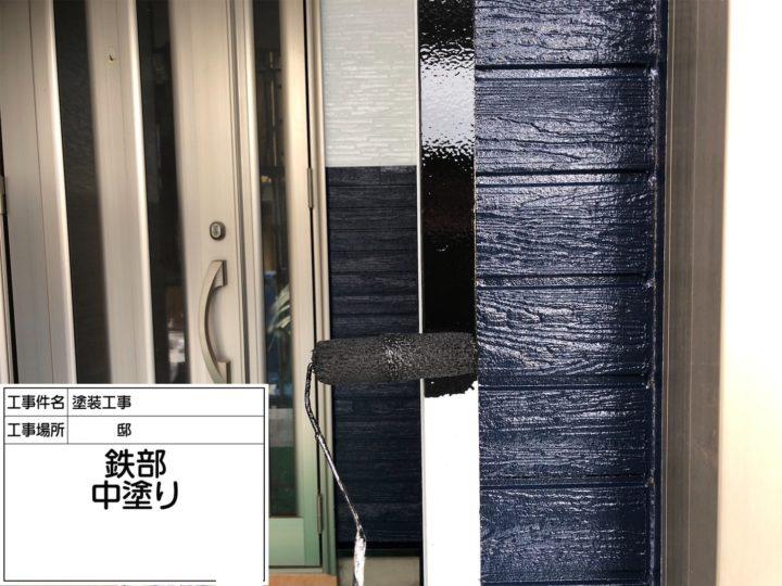 外壁鉄部塗装②