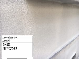 市川市 外壁塗装