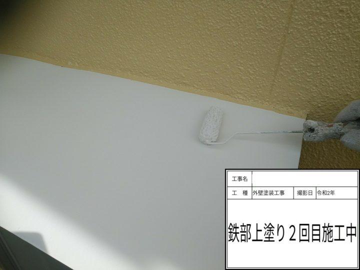 笠木塗装②