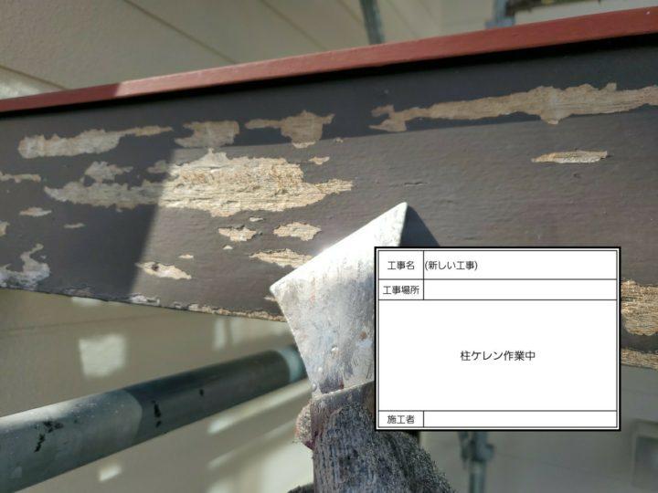 木部柱塗装①