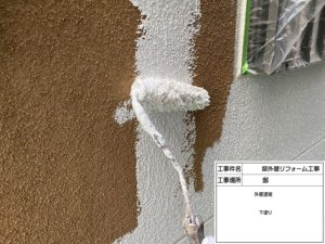 白井市 外壁塗装