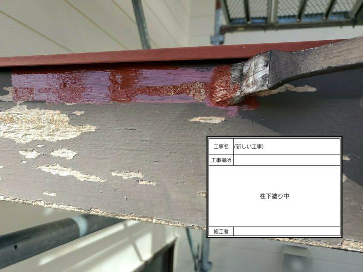 木部柱塗装②