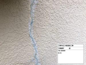 足立区 外壁塗装