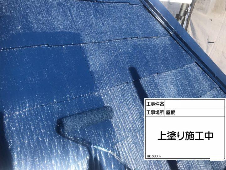 屋根塗装⑫