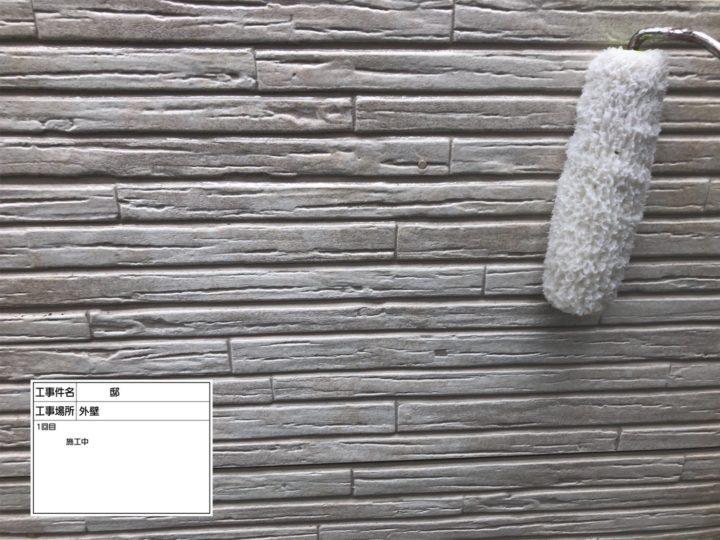 外壁クリア塗装①