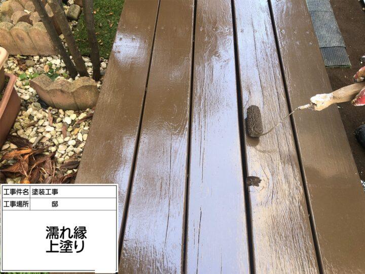 濡れ縁塗装④
