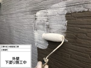 鎌ケ谷市 外壁塗装