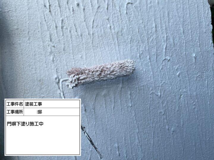 外塀塗装①