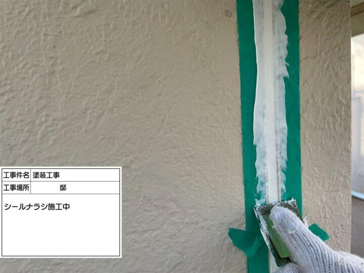 コーキング(目地)④