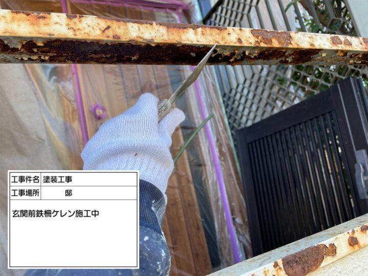 鉄柵塗装①